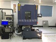 XB-OTS-800W-T三综合环境试验箱