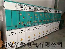 环网柜订做固体绝缘环网柜成套厂家