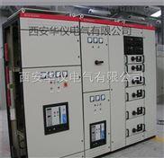 榆林GCK抽屉式低压配电柜订做电话