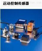 上海祥树厂家直销SCHUNK0308600 JGP 40-1备件