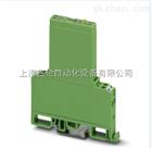 菲尼克斯现货安全继电器EMG 10-REL/KSR-230/21-LC全网特价出售