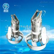 QJB1.5/8-400/3-7-推进式潜水搅拌器