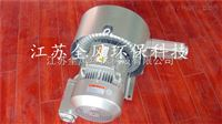 废气处理设备专用高压气泵