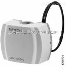 西门子QAM2120.040风管温度传感器