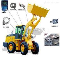 上海供应装载机称重系统 5吨装载机电子秤