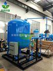 凝结水自动回收器