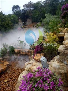 生态酒店喷雾降温工程丨园林景观造雾