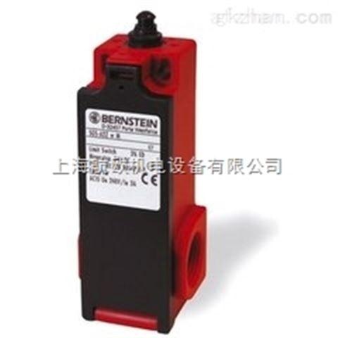 上海航欧专业销售RESATRON伺服系统