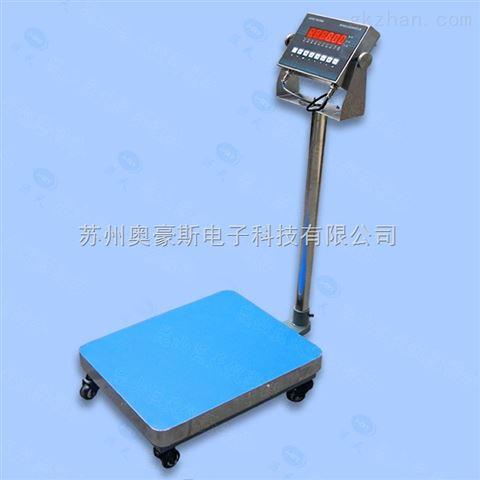 TCS-防爆秤60公斤