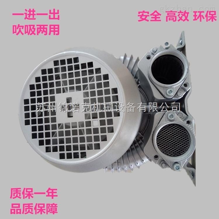 HB-529旋涡风机 漩涡气泵