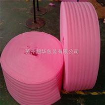 珍珠棉卷材价格 厂家批量生产 质优价廉免费试用