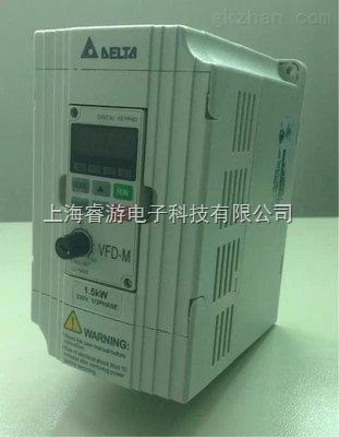 台达变频器VFD-L系列维修价格