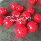厂家大批供应直径35厘米通孔PE塑料浮球
