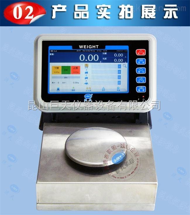 JS-A7-600g自动记录数据电子天平,储存称重重量精密天平