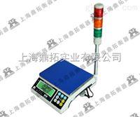 JS-A3kg带报警电子秤, 3公斤高度防水桌秤(案秤)
