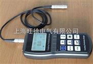MC3000F/N两用涂层测厚仪定制
