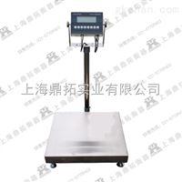 TCS30公斤工业防爆秤,危险区域用防爆电子秤