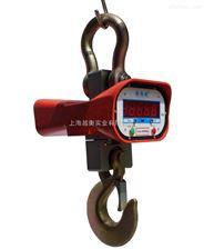 上海吊秤 电子吊磅秤