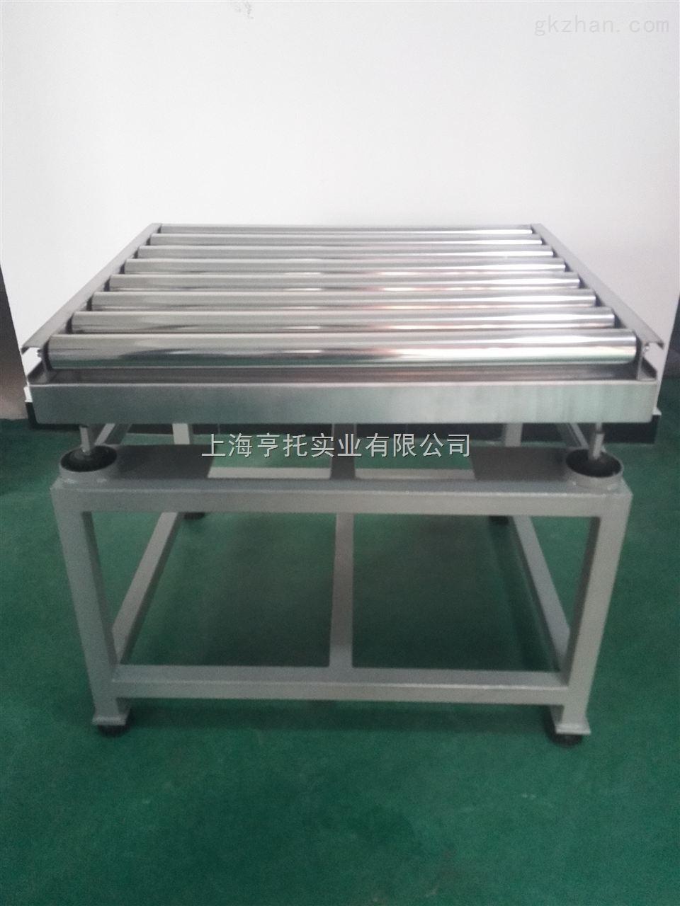 30kg無動力滾筒電子秤 武漢50KG報警滾輪稱