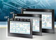 西门子触摸屏 smart700