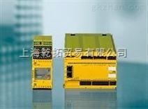 德国PILZ机电式安全继电器维护样本
