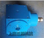 HD21-3:1-F-上海丘里HD17/HD21/HD24螺旋锥齿轮换向器