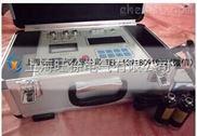 上海旺徐电气VT900B型便携式动平衡仪