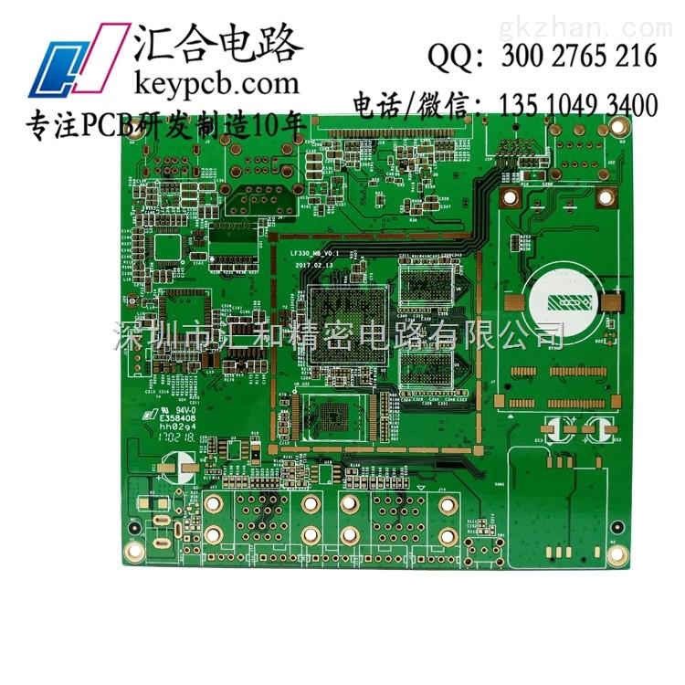 深圳线路板|线路板加工|电路板厂家 汇合电路
