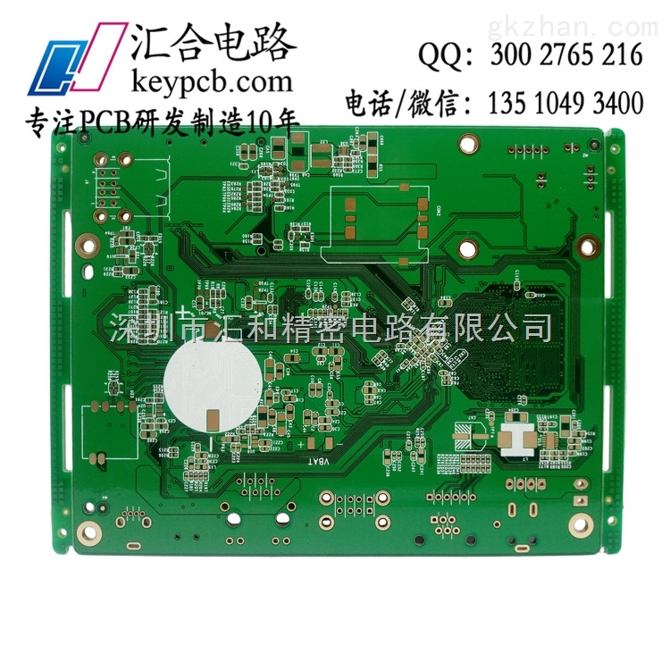 深圳线路板|电路板加工|电路板厂家 汇合电路
