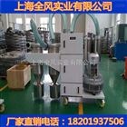 QF-5500S旋风除尘工业吸尘器/工业磨床集尘器