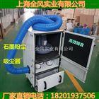 YXQ-7500A2.2KW工作台上吸除打磨颗粒及铝屑集尘器-除尘器