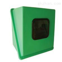 玻璃钢材质仪表保温箱YXW-856A型