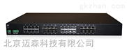 MS24AC-G系列24口以太网交换机