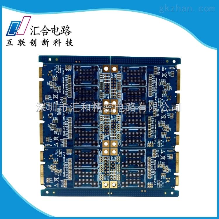 深圳电路板加工厂家-汇合电路