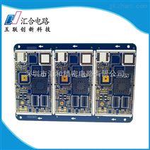 电路板加工定制厂家-汇合电路
