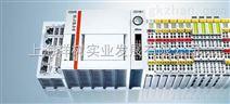 MURR继电模块9000-41034-0100600