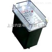 BXX-2相序继电器