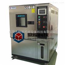 电子PCB高低温湿热试验箱 环境检测箱