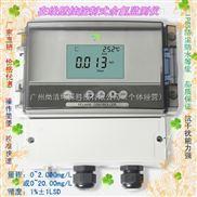壁挂式余氯在线监测仪 广州尚清环保科技 品质保证