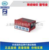 SIKO希控 MA50磁性显示器