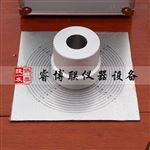乳化沥青稠度试验仪