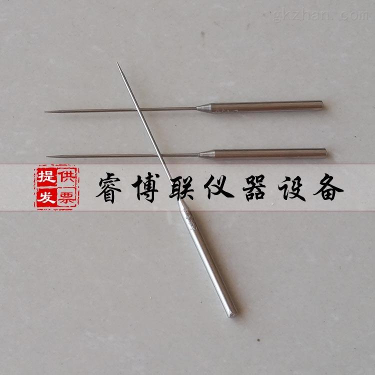 沥青针入度仪标准针