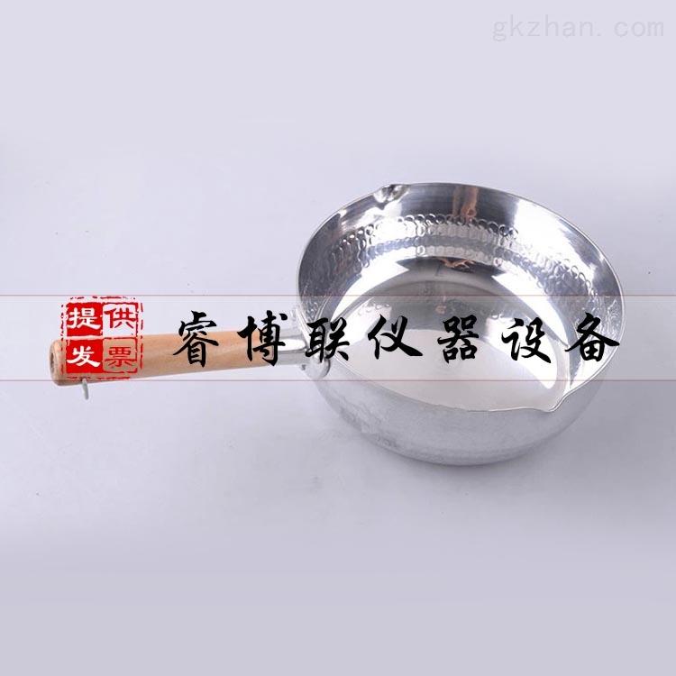 沥青标准融化锅