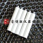 改性沥青离析管 沥青盛样铝管