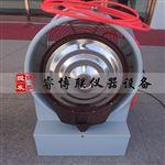 GB/T50081-2002养护室雾化加湿器