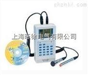 北京旺徐电气HG-3538系列现场动平衡仪