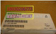3BSC690099R2价格低廉