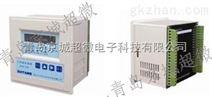 大气环境监测系统