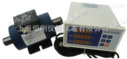 水泵扭力检测仪,检测水泵的扭矩仪