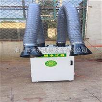浙江移动式环保焊接烟尘净化器